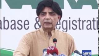 Indian design to disintegrate Pakistan will never succeed: Nisar