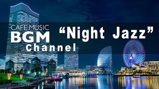 """Cafe Music BGM channel - NEW SONGS """"Night Jazz"""""""