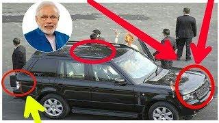 Narendra Modi's car features | PM of India Narendra Modi | High security PM car| Range Rover