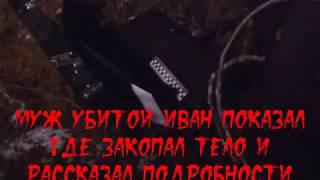 Пропавшая в сентябре найдена в октябре убитой под Сургутом