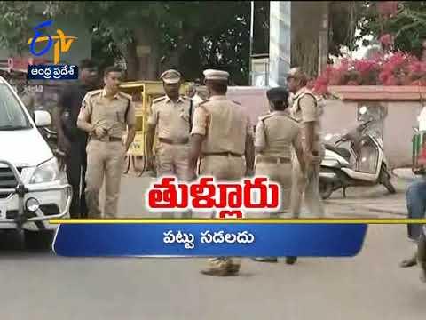 10 AM | Ghantaravam | News Headlines | 21st January 2020 | ETV Andhra Pradesh