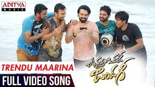 Trendu Maarina Video Song | Vunnadhi Okate Zindagi Video Songs | Ram, Anupama, Lavanya, DSP