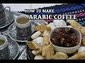 Video for arabic coffee in new york
