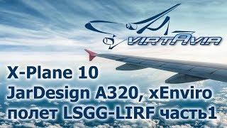 X Plane 11 Freestuff EP 5: Embraer E-170 - Дом 2 новости и слухи