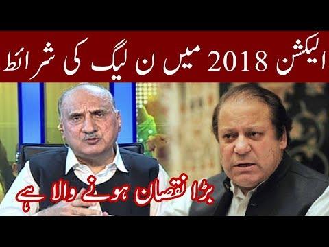 Sajid Mir Kay Sath | 2 July 2018 | Kohenoor News