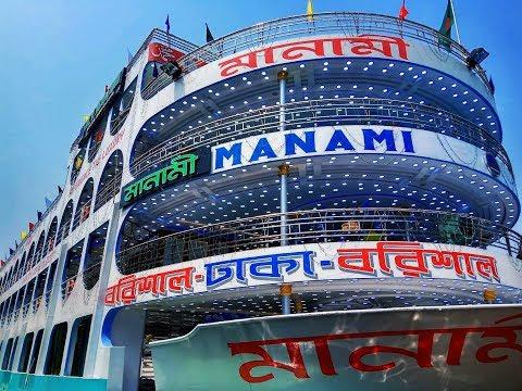 Luxurious Launch MV Manami | Interior full review | Dhaka to Barishal | Bangla Trailer