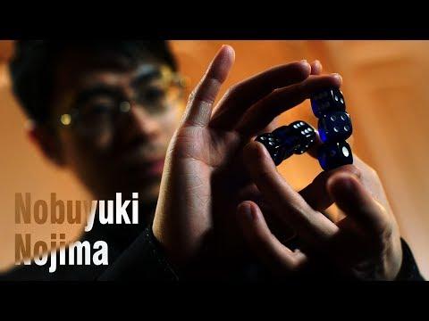 【3】Nojima's Three dice Trick 日本一のマジック開発者 野島のサイコロマジック!どういう仕掛けなんだ?!