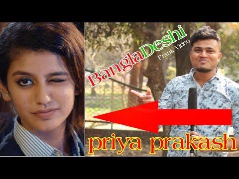New Bangla Prank Video 2018 | priya prakash Prank | Fake News Reporter Prank | Mojar TV Prank