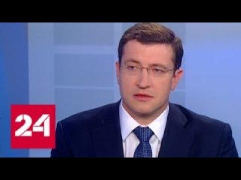 Глеб Никитин: цифровая экономика может стать для Нижнего Новгорода повесткой будущего - Россия 24
