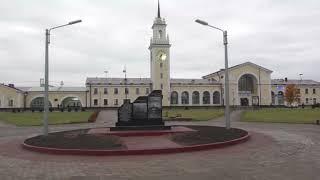 Памятник железнодорожникам открыт в городе Волхов 2 октября 2018 г