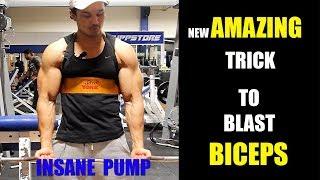 GET MAX BICEP GAINS TRY ARM BLASTER TECHNIQUE (नयी ट्रिक  ज़बरदस्त साइज गेन)