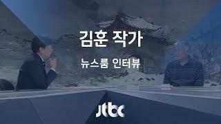[인터뷰 풀영상] 김훈 작가 (2017.10.12)