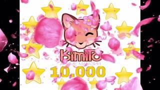 Кимито 10.000! (Видео на конкурс)