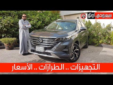 جي ايه سي GS5 موديل 2021 تجربة مفصلة مع بكر أزهر