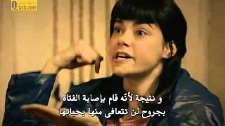 مقطع مضحك لـ نارين من مسلسل الرحمة