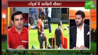 आज तक के शो पर टीम इंडिया पर भड़के गौतम गंभीर कहा गलतियों से सीख ले भारत | Harbhajan Singh