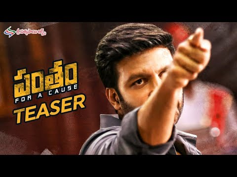 Pantham - Movie Trailer Image