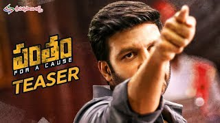 Gopichand's 'Pantham' Teaser