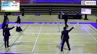 제25회 춘계 전국실업검도대회 3단부개인전 결승 이지민(충남체육회), 김현수(무안군청)