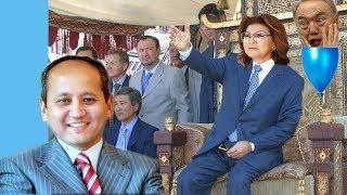Мухтар Аблязов: Назарбаев сделал  ставку на Даригу, ее готовят в президенты РК.