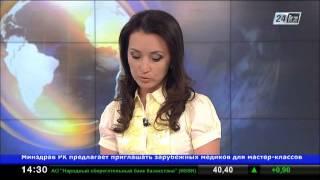 Очередной громкий арест в силовых структурах Казахстана