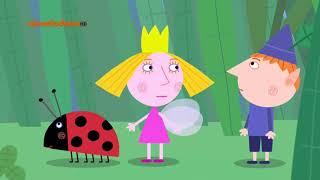 Волшебная палочка Холли   1 сезон 1 серия Маленькое королевство Бена и Холли