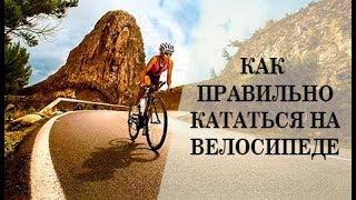Велоспорт в Бишкеке. Обучение велоспорту. Федерация Триатлона Кыргызской Республики