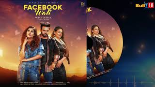 facebook wali song avtar deepak download mr jatt - Free