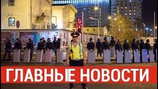 Новости Казахстана. Выпуск от 15.03.2019