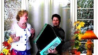Почему же ты замужем ╰❥Очень КРАСИВАЯ песня под баян!  ╰❥Why are you married?    Кussische Folklore.
