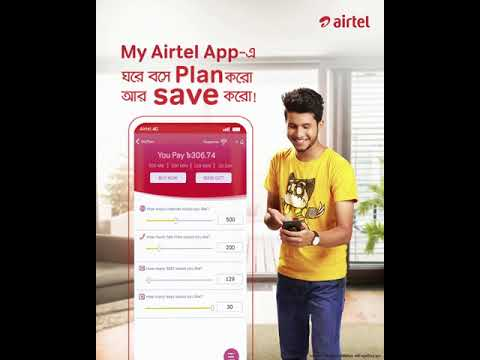 Plan and Save from My Airtel App