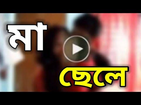 Ma Cheler Valobasha । Bangla Short Film । Nur Muhammad । Imran Khan । Setu