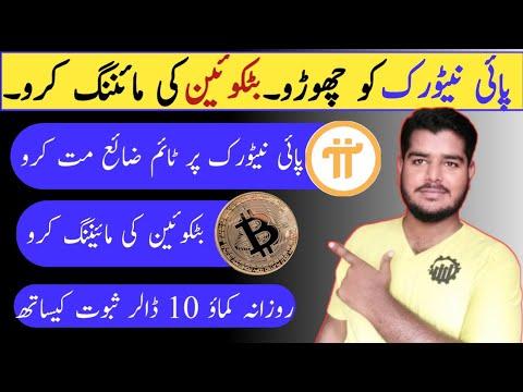 Mayzus financial services ltd bitcoin