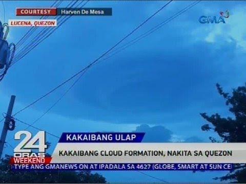 [GMA]  Kakaibang cloud formation, nakita sa Quezon