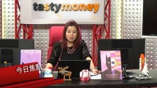 TASTY MONEY 2016-12-07 完整版