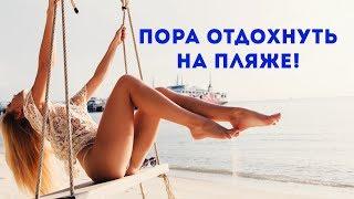 Иссык-Куль обзор. Как сэкономить? - #ТусаНорм