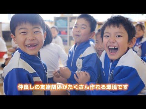 Koto Kindergarten