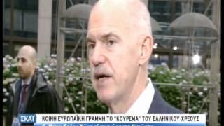 Κοινή ευρωπαϊκή γραμμή για το κούρεμα του ελληνικού χρέους