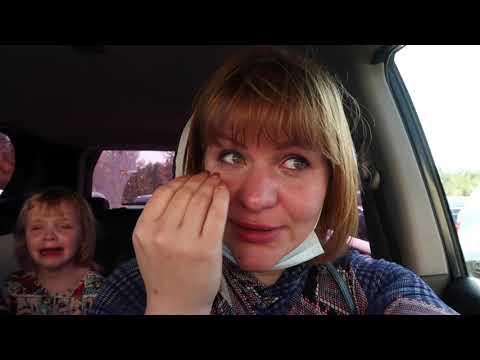 Наревелась Я и дочка Влог