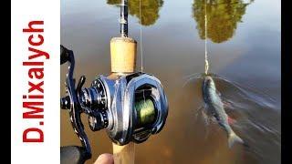 Рыбалка на свечку