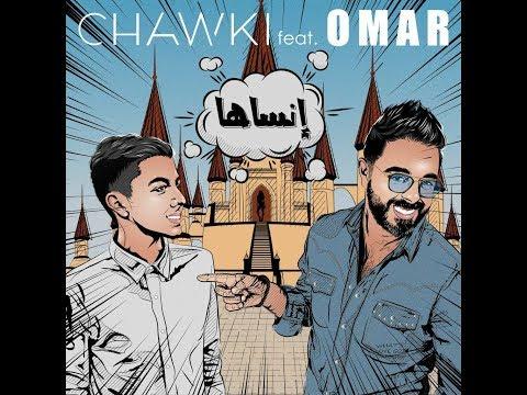 Ahmed Chawki & Omar – Insaha Video