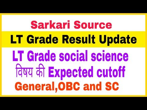 lt grade social science cut off 2019  lt grade cutoff lt grade result latest news Sarkari Source