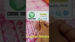 best free vpn for iphone in dubai - मुफ्त ऑनलाइन