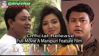 Manipuri Film Leeklam | Olen & Kamala |  A Manipuri Feature Film | Official Release