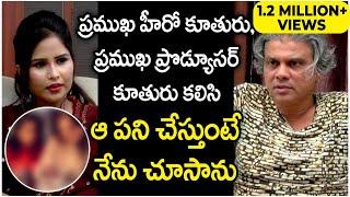 Rakesh Master Sensational Comments On Telugu Film Industry | Uncensored Raw interview | Socialpost