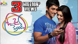Ongole Githa Full Length Telugu Movie