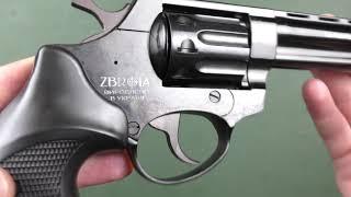 """Револьвер PROFI 4.5"""" черный пластик от компании CO2 - магазин оружия без разрешения - видео 2"""