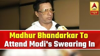 Bollywood director Madhur Bhandarkar to attend PM Modi's swearing in