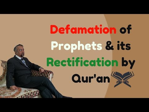 DarseQuran || Surah Al-Qasas (28:1-4)