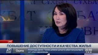 Интервью. Айгуль Буркуталина